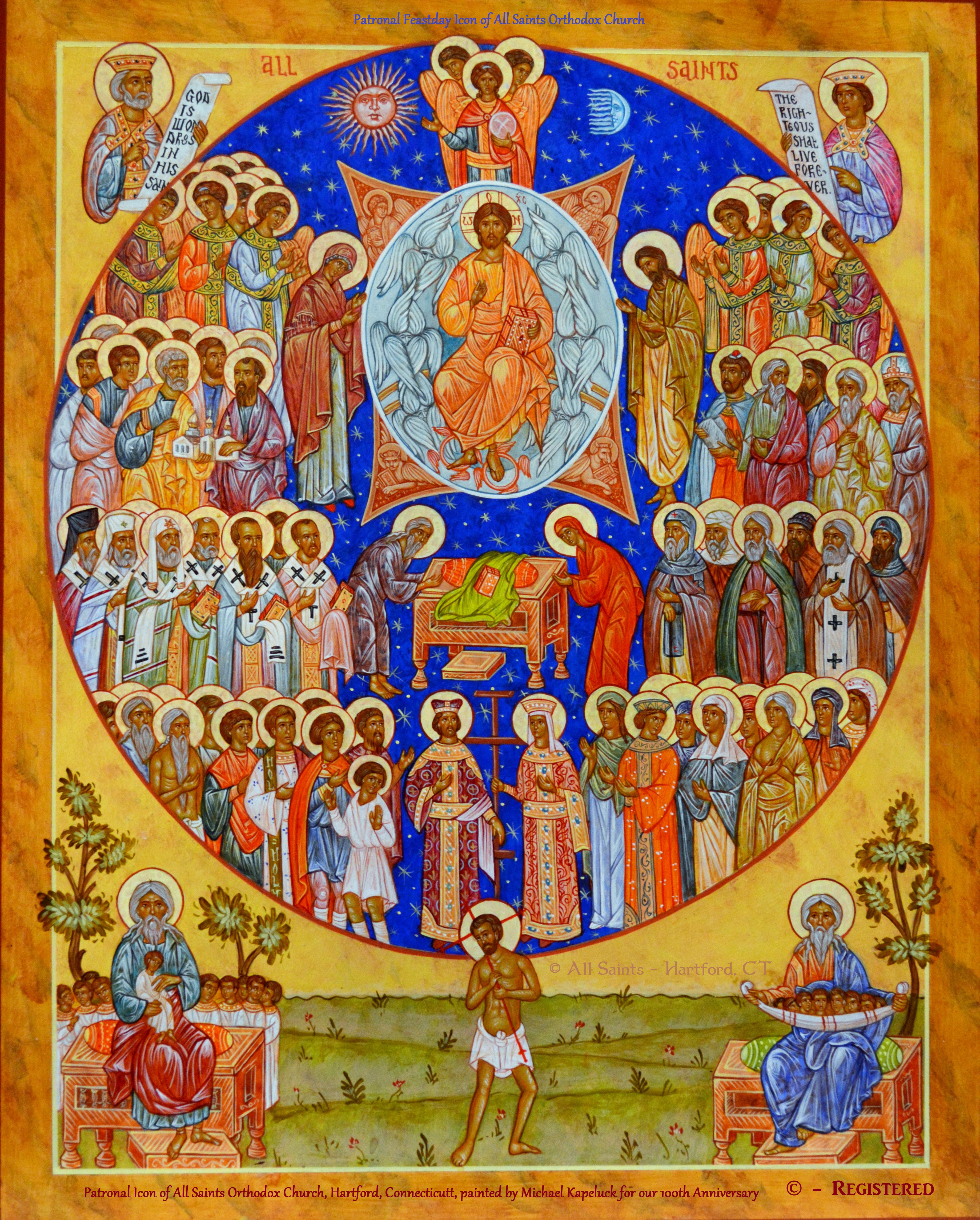 All Saints Orthodox Church - Baptism